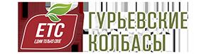 gurevskie-kolbasy
