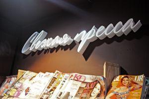 interernaya-reklama